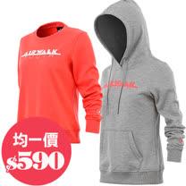 AIRWALK 新品上衣下著  均價590
