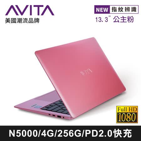 AVITA 都會時尚/N5000 4G/SSD/13.3