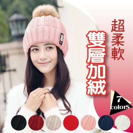 韓版拼接 雙層加絨毛線帽