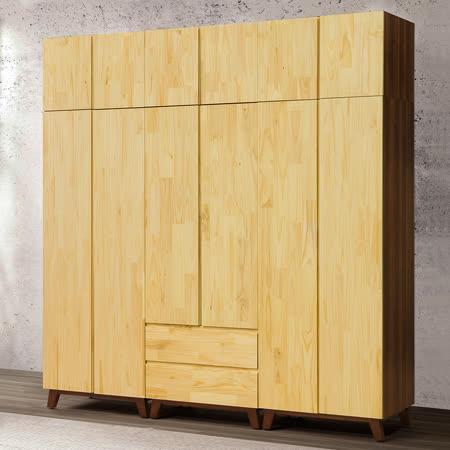Homelike 汝佳8x8.5尺大組合衣櫃
