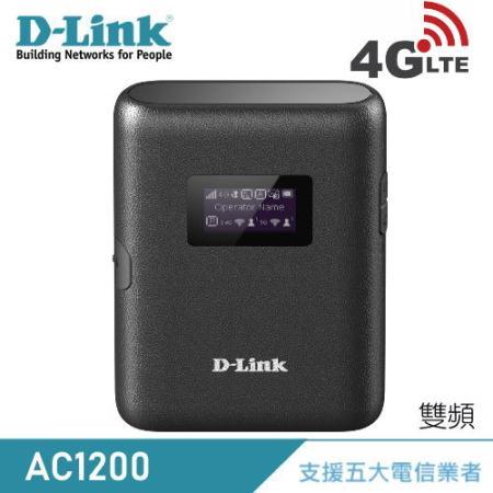 D-LINK友訊 DWR-933 4G LTE可攜式無線路由器 (B1)