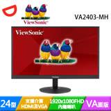 ViewSonic優派 VA2403-MH 24型 VA內建喇叭液晶螢幕