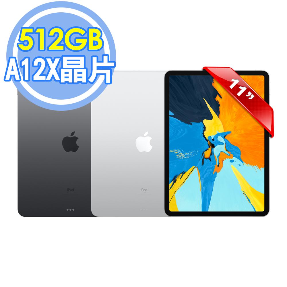 Apple iPad Pro 11吋 Wi-Fi 512GB  平板電腦(2018) 超值組合-附抗刮保護貼+背蓋+平板立架