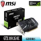 限時SALE↘MSI微星 GTX 1050 AERO 2G OCV1 PCI-E顯示卡