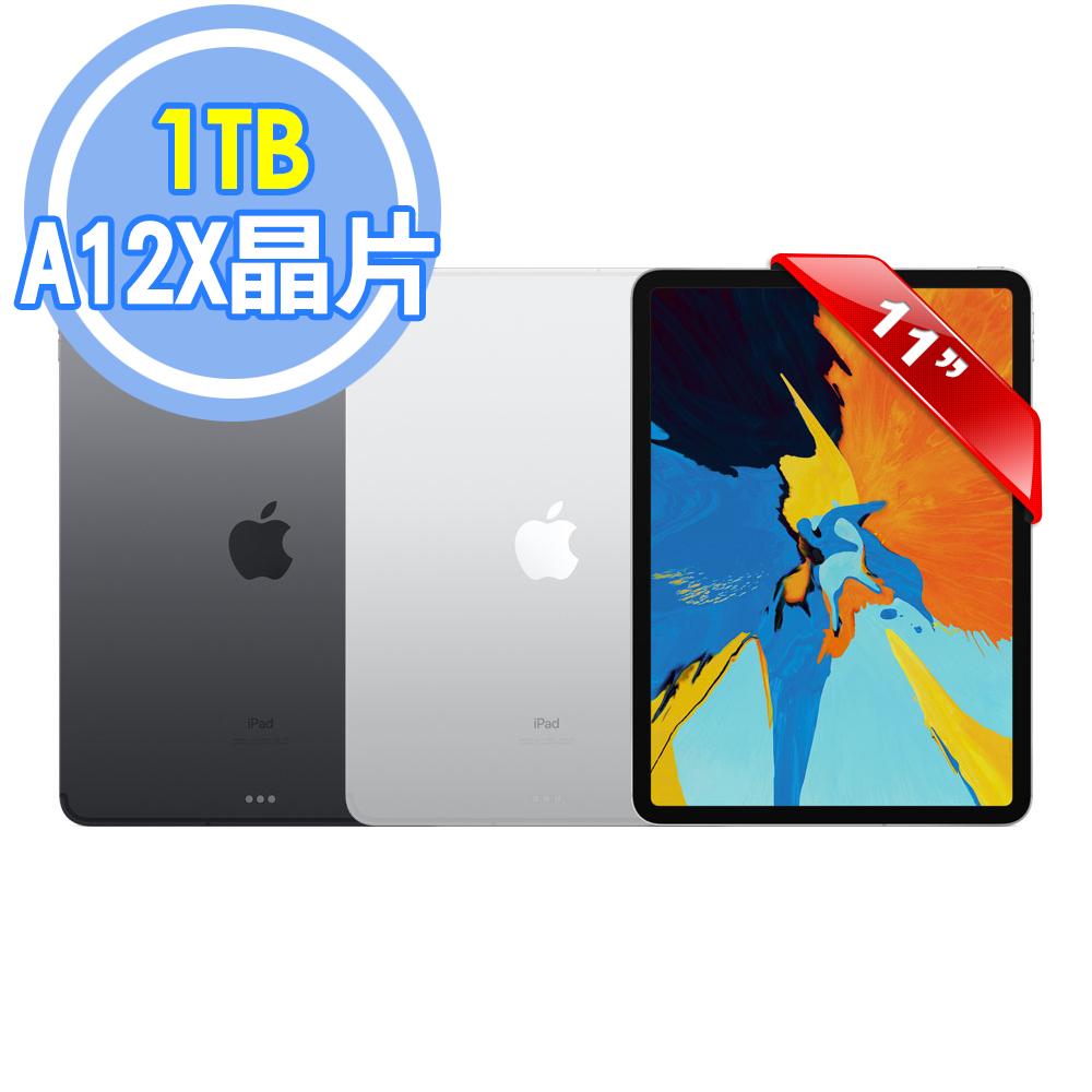 Apple iPad Pro 11吋 Wi-Fi+Cellular 1TB 平板電腦(2018) 超值組合-附抗刮保護貼+背蓋+平板立架