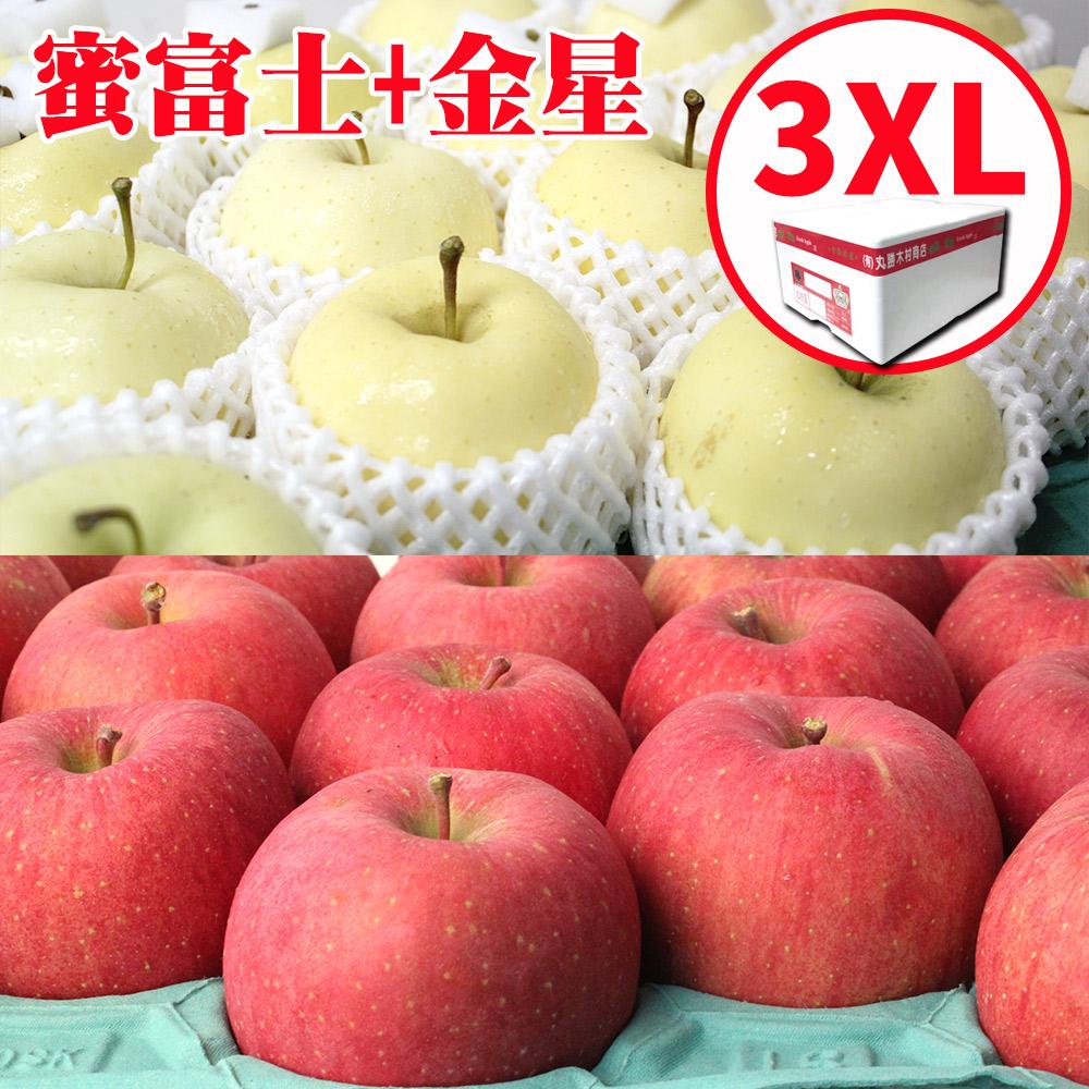 [甜露露]青森金星+嚴選蜜富士蘋果3XL 26-28顆入原裝箱(10kg)