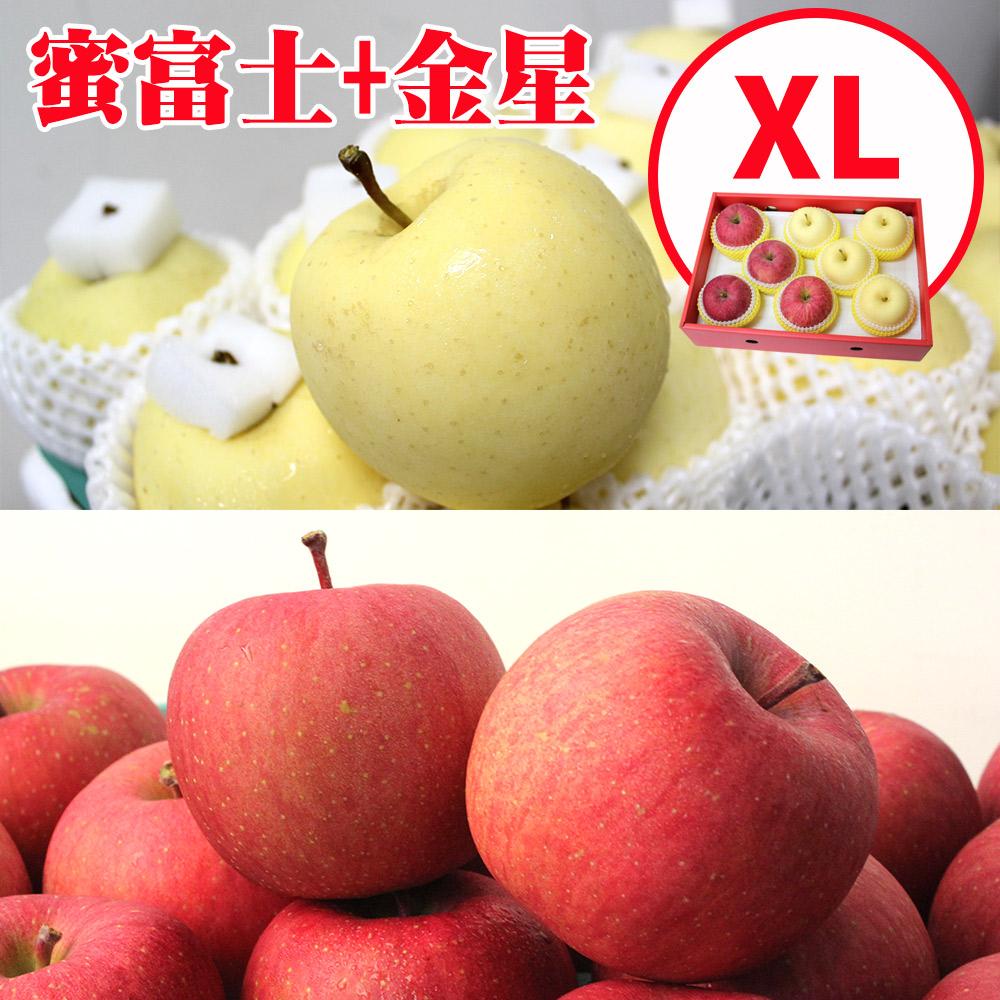 [甜露露]青森金星+嚴選蜜富士蘋果XL 8顆禮盒(2.4kg)