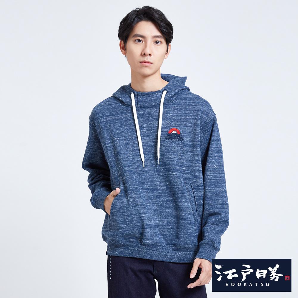 EDWIN 江戶勝 潮流寬版連帽長袖T恤-中性-灰藍色
