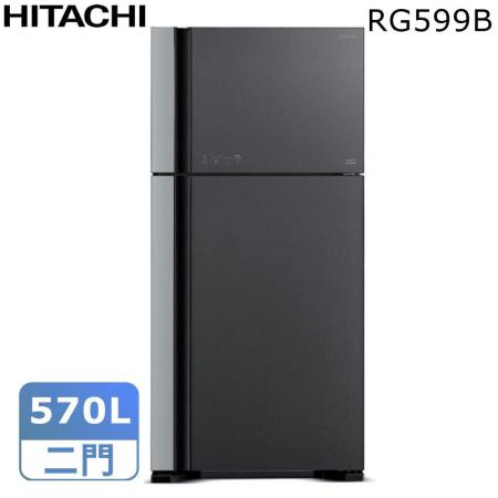 【HITACHI日立】570L變頻雙門冰箱RG599B * 加碼送TWINBIRD 吸塵器TC-5220TW(不挑色)+原廠禮(7/31止)
