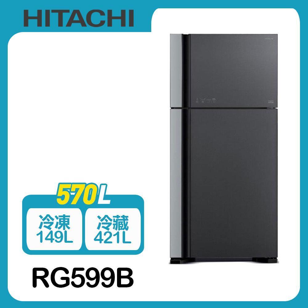 【HITACHI日立】570L變頻雙門冰箱RG599B *加碼送百靈3D電動牙刷(不挑色)