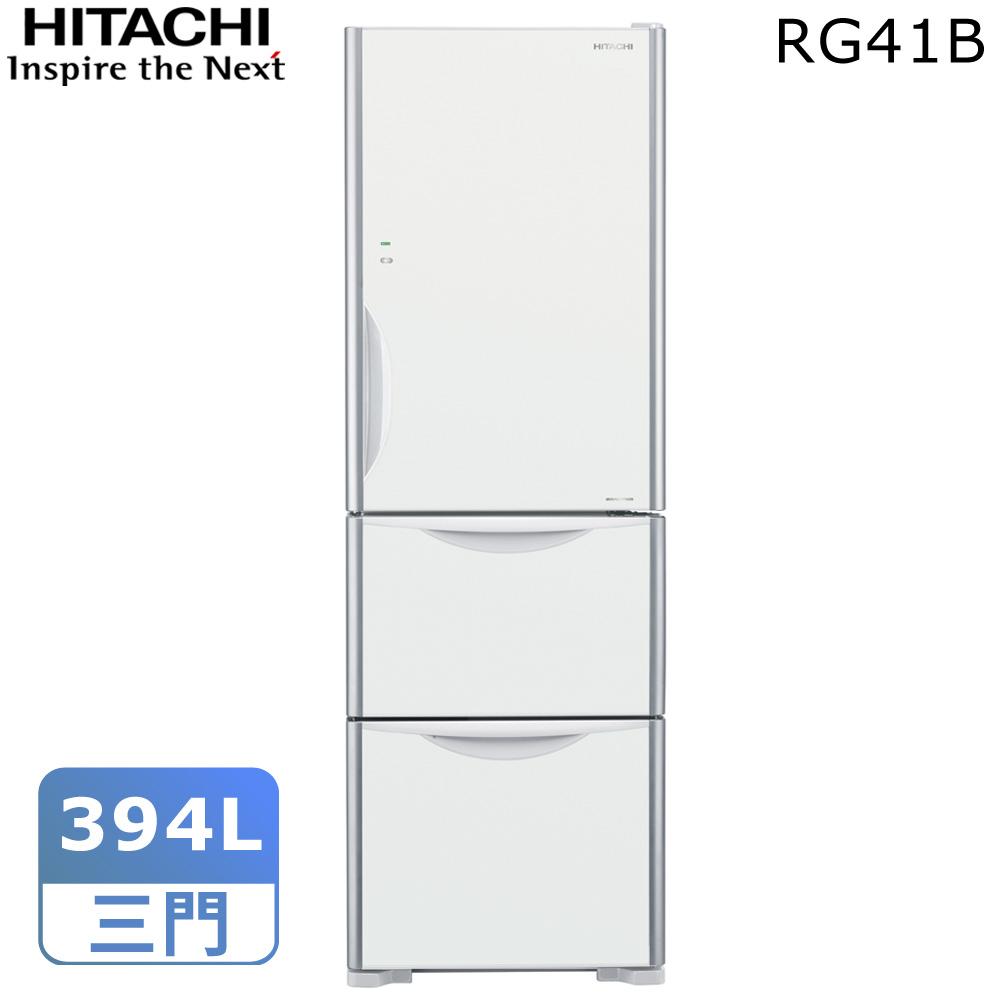 【HITACHI日立】394公升變頻三門冰箱RG41B * 加送夢特嬌毛巾禮盒+原廠禮(7/31止)