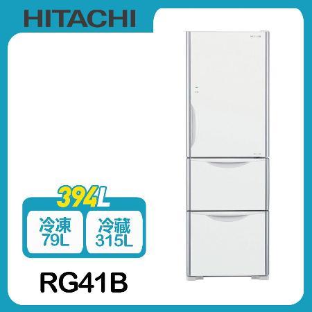 HITACHI日立 394L變頻三門冰箱