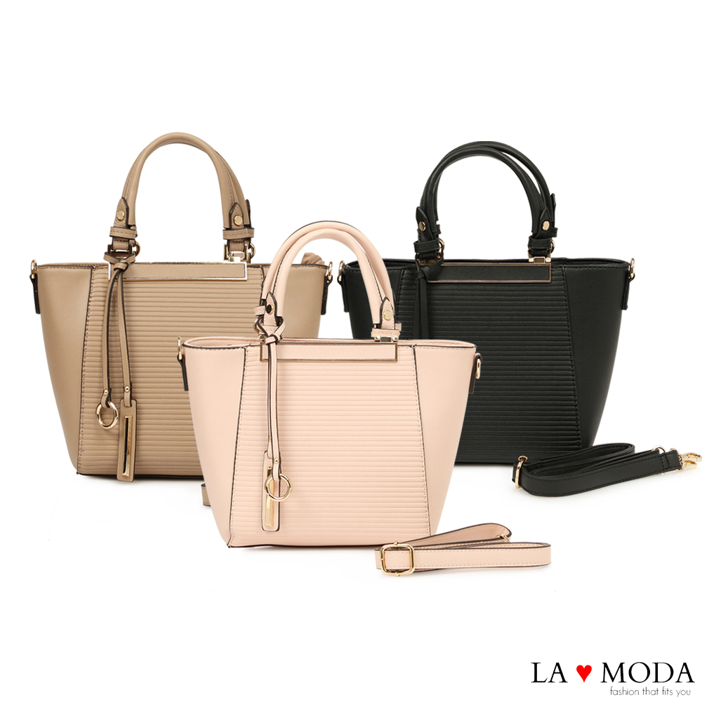 La Moda 獨特百搭波浪紋釦飾肩背斜背托特包(共3色)