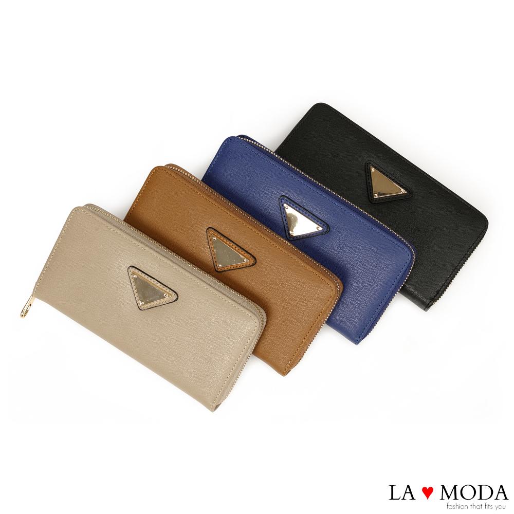 La Moda 時尚品牌Look~柔軟皮革大容量拉鍊長夾(共4色)