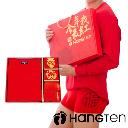 HANG TEN  鴻運禮盒(男)