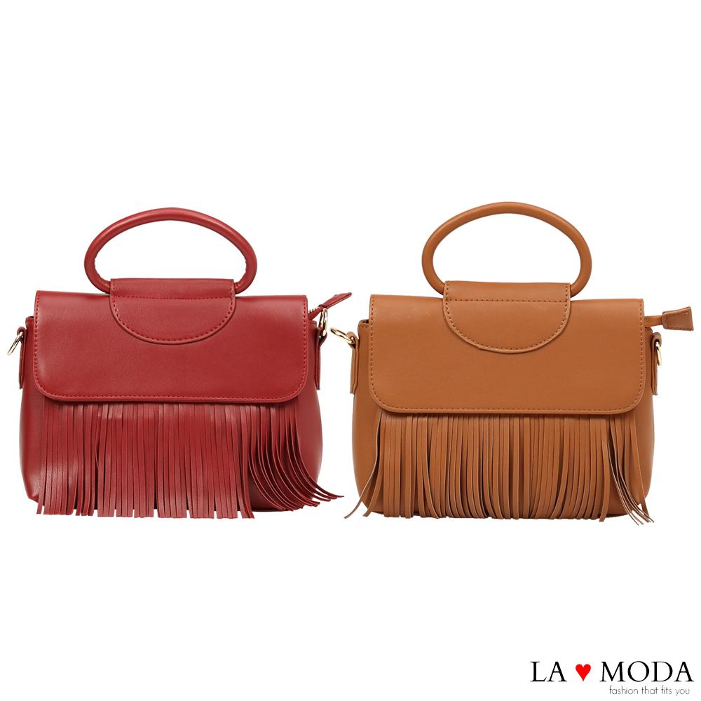 La Moda 人氣熱銷款流蘇設計大容量軟皮肩背斜背郵差包(共2色)
