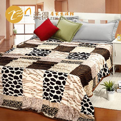 【柔得寢飾】ZEN 非洲風情 翡翠絨薄毯 ZBI02