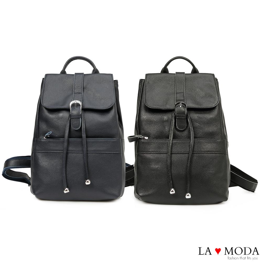 La Moda 出遊必備全真皮頭層荔枝紋牛皮超大容量束口後背包(深藍色)