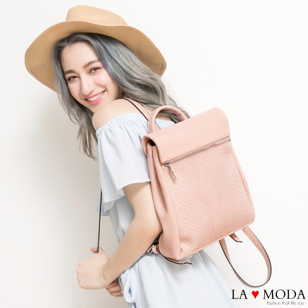 La Moda 街頭穿搭必備~蛇紋壓紋面料後背包(共3色)