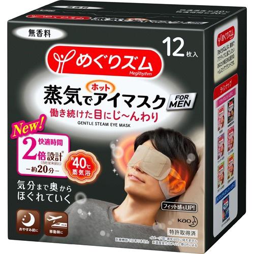 日本KAO蒸氣熱敷眼罩12入【男用無香】
