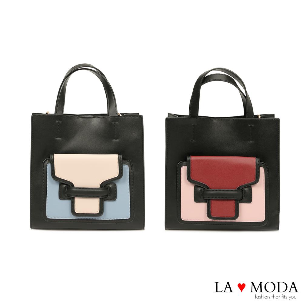 La Moda 經典品牌Look拼接撞色大容量手提肩背托特包(黑藍色)