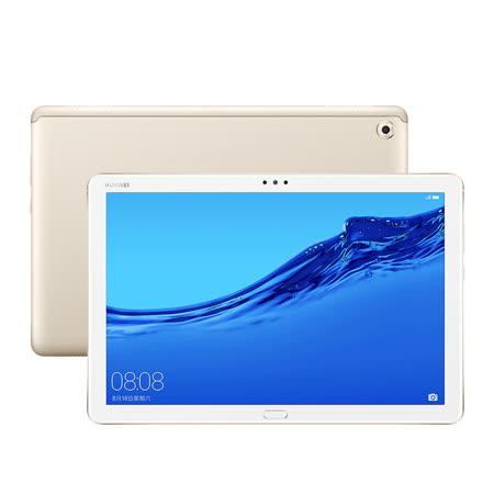 華為MediaPad M5 Lite 10吋(3GB/32GB)平板電腦