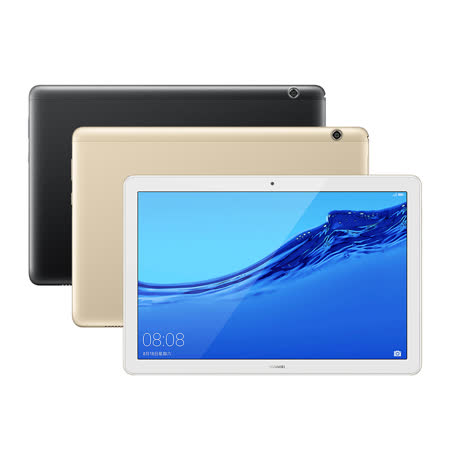 華為 MediaPad T5 10 3GB/32GB 平板電腦