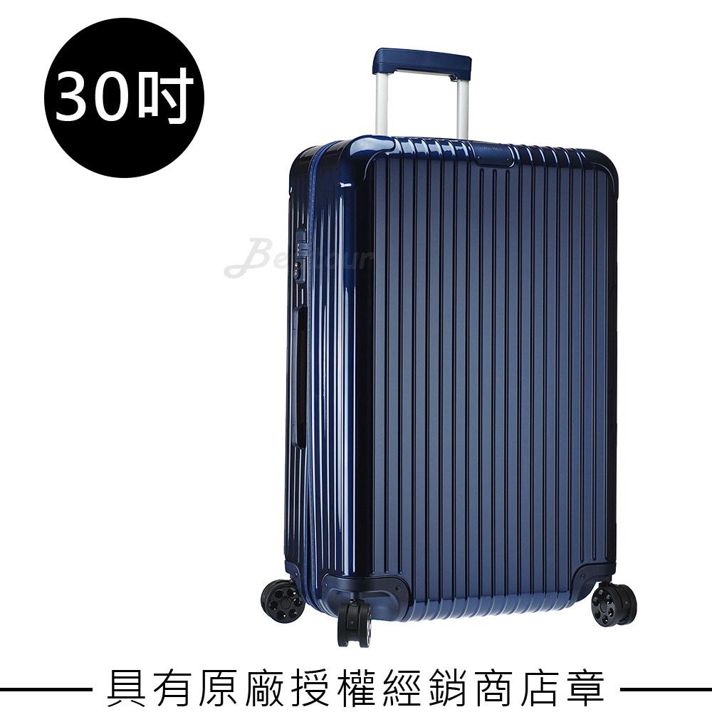 【RIMOWA】Essential Check-In L 30吋行李箱  (亮藍色)