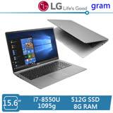 LG gram 15Z980 銀色 (i7-8550U/8G/512G SSD/15吋FHD IPS)