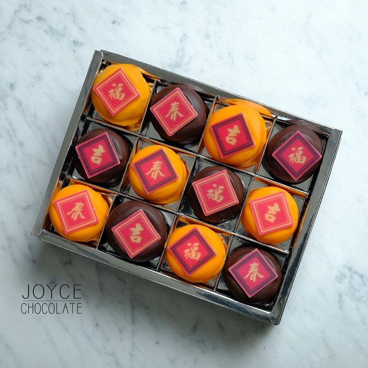 JOYCE巧克力工房-新春巧克力馬卡龍禮盒【12顆入/組】