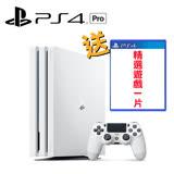 【年末感恩大回饋】SONY PS4 Pro 冰河白 1TB主機 [送:精選遊戲任選一]