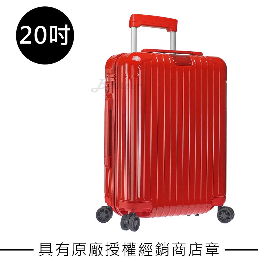 【RIMOWA】Essential Cabin S 20吋登機箱 (亮紅色)