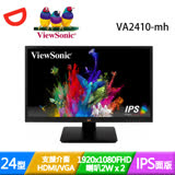 ViewSonic優派 VA2410-MH 24型IPS抗藍光零閃屏液晶螢幕