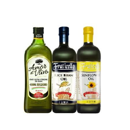 AMOR+帆聖西歐特價組 橄欖油+玄米油+葵花油