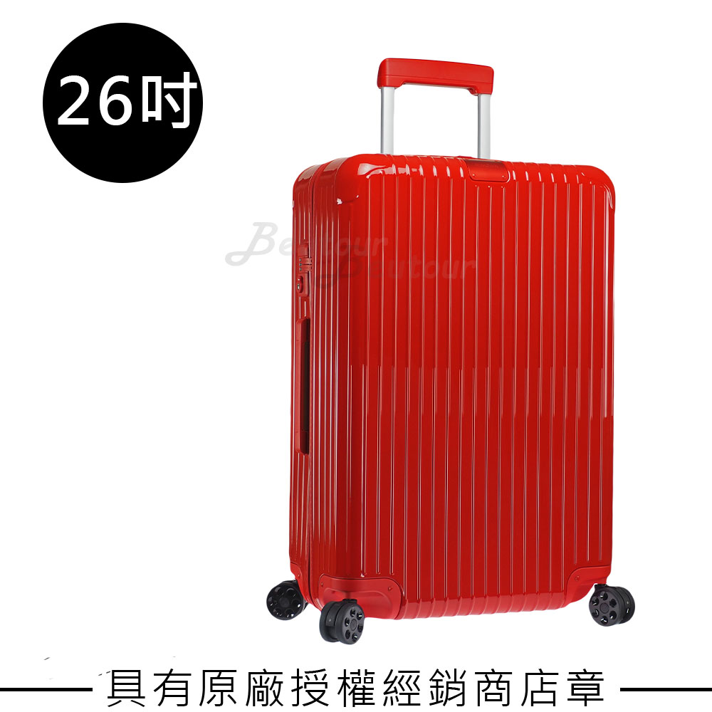 【RIMOWA】Essential Check-In M 26吋行李箱 (亮紅色)