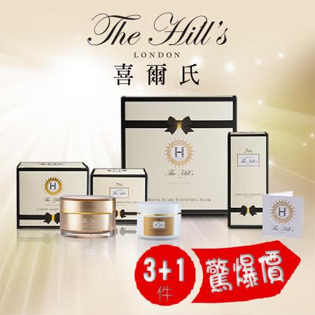 The Hills喜爾氏 精華保養3+1組