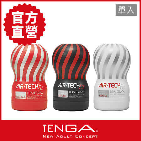 TENGA AIR-TECH Fit 重複性真空杯