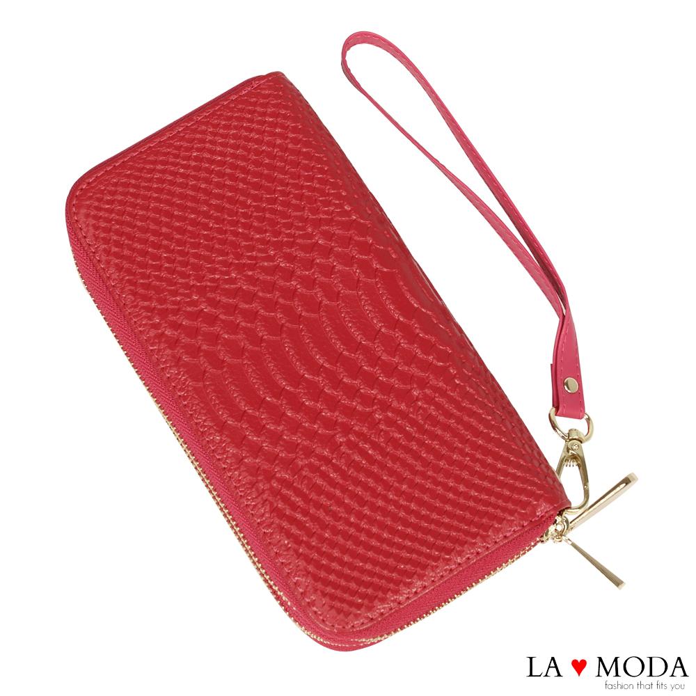 La Moda 超大容量真皮牛皮蛇紋壓紋拉鍊長夾(紅色)