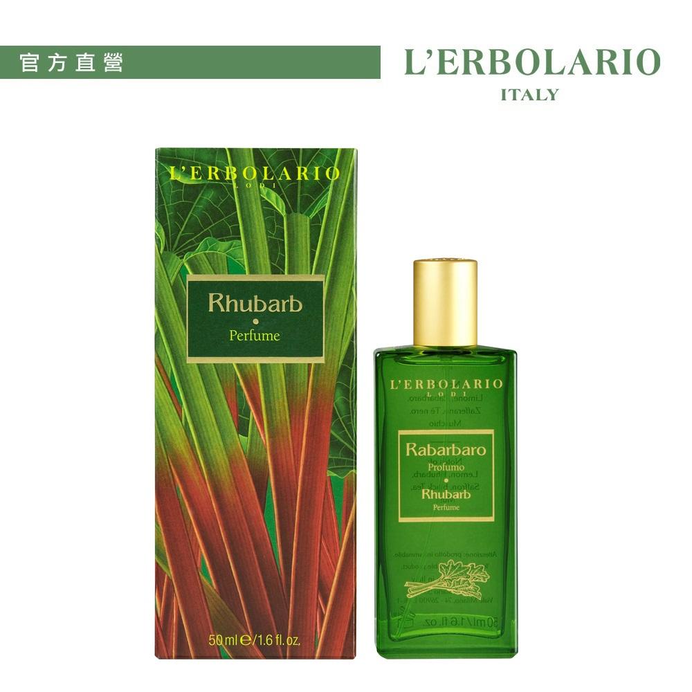 蕾莉歐 沁綠清甜香水 50ml