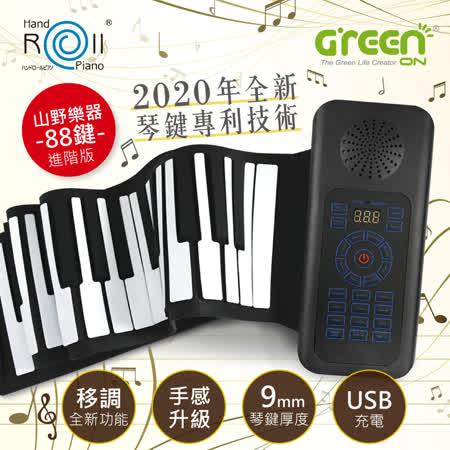 【送延音踏板】山野樂器 88鍵手捲鋼琴-進階版