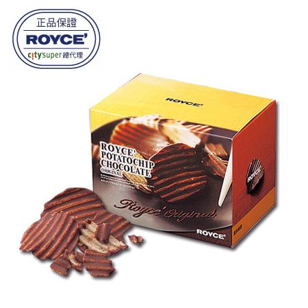 【ROYCE'】洋芋片巧克力 原味巧克力