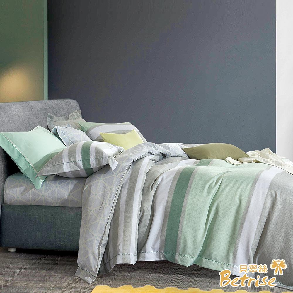 【Betrise綠影】雙人全舖棉-3M專利天絲吸濕排汗四件式兩用被厚包組(採用3M專利吸濕排汗藥劑)