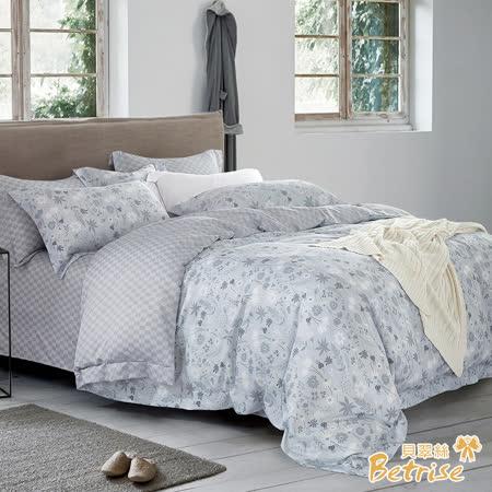 Betrise-雙人全舖棉 天絲四件式兩用被床包組