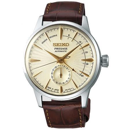 SEIKO 精工 限量動力儲存機械錶