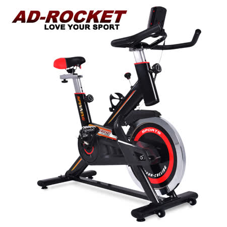 【AD-ROCKET】極速飛輪健身車(18kg