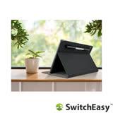 SwitchEasy Coverbuddy Folio iPad Pro 11吋 多角度側翻皮套(含可拆式筆夾)