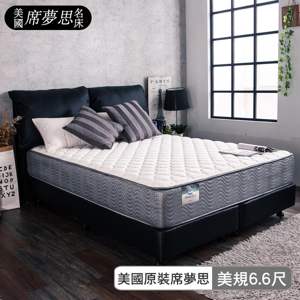 【美國原裝席夢思】專利獨立筒彈簧床墊 - 美規 152x200公分