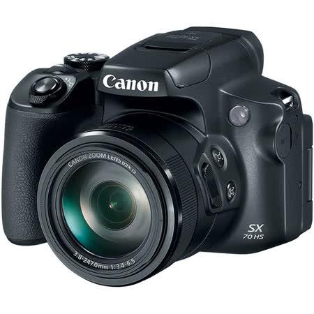 Canon PowerShot  SX70 HS(公司貨)