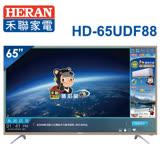 【HERAN禾聯】65型 4K智慧聯網LED液晶顯示器+視訊盒 HD-65UDF88 (含基本安裝)