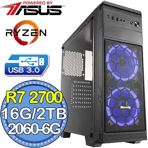 華碩B450平台【驚濤星籠】Ryzen八核 RTX2060-6G獨顯 2TB效能電腦